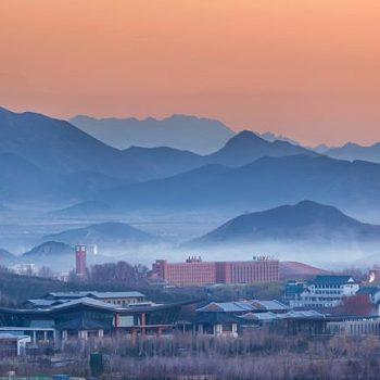 COURSE CATALOG 2019-2020 Spring Semester Yanqihu Campus