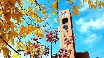 Course Catalog – 2017 Autumn Semester (Yanqihu Campus)