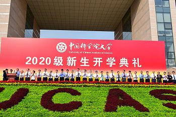 International Faculty 2020 International Students Opening Ceremony