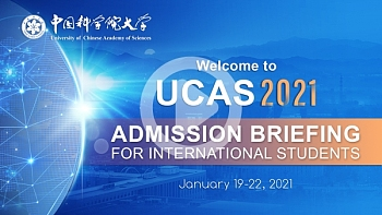 Welcome to UCAS 2021 Online Admission Briefing for International Students