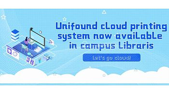 Unifound cloud printing system now available in campus libraris