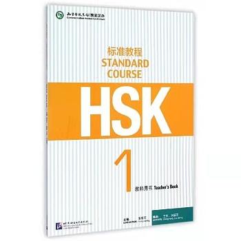 HSK1: Lesson4