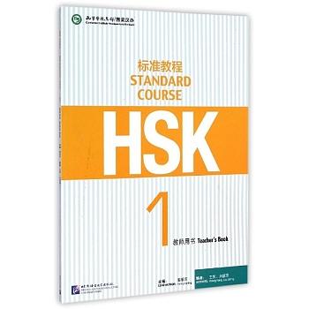 HSK1: Lesson1