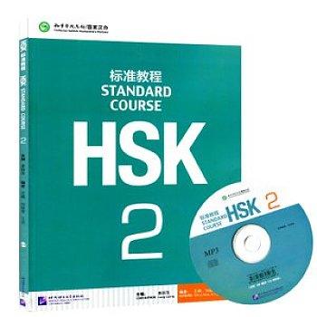 HSK2 Lesson1
